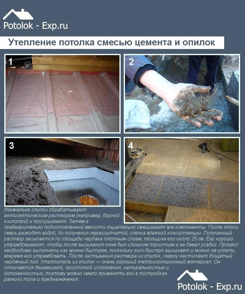 16 оригинальных способов использования древесных опилок и стружки на даче | дела огородные (огород.ru)