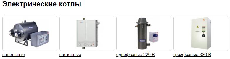 Самодельный индукционный котел отопления - система отопления