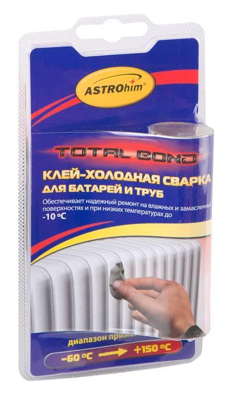 Какой теплоноситель для алюминиевых радиаторов отопления лучше использовать