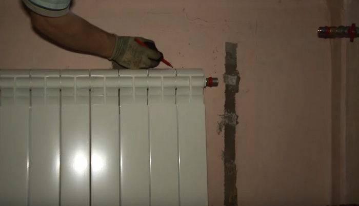 Замена батарей отопления в квартире: своими руками или жэк