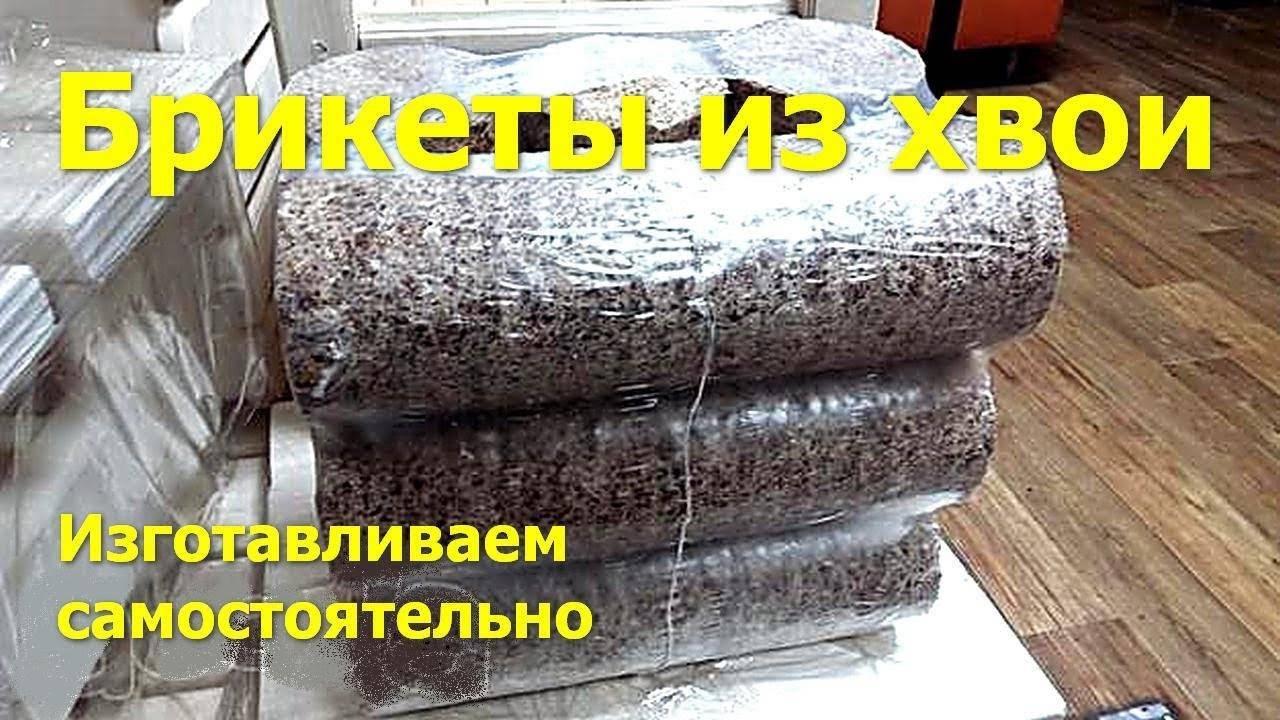 Отопление дома брикетами
