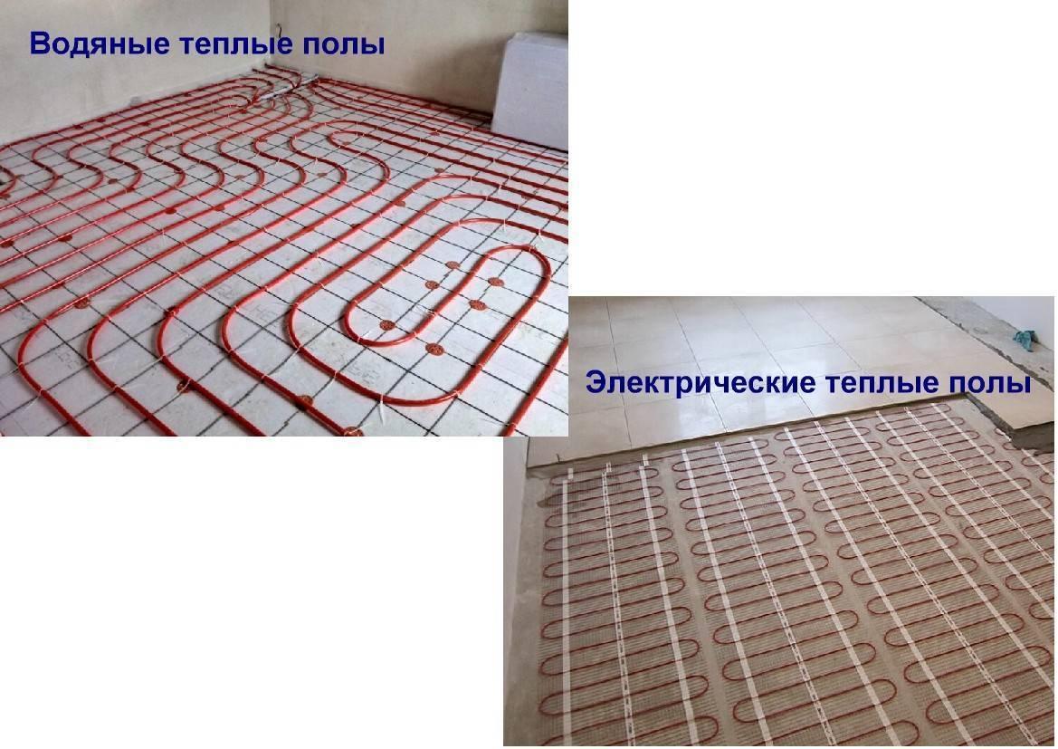 Какой теплый пол лучше выбрать?