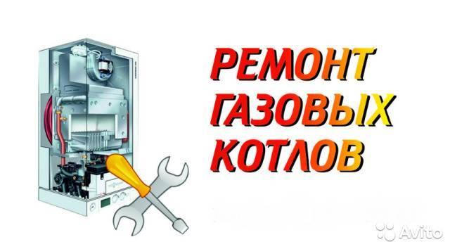 Кебер кс-г-12,5к-06. котел напольный газовый. инструкция котел кебер