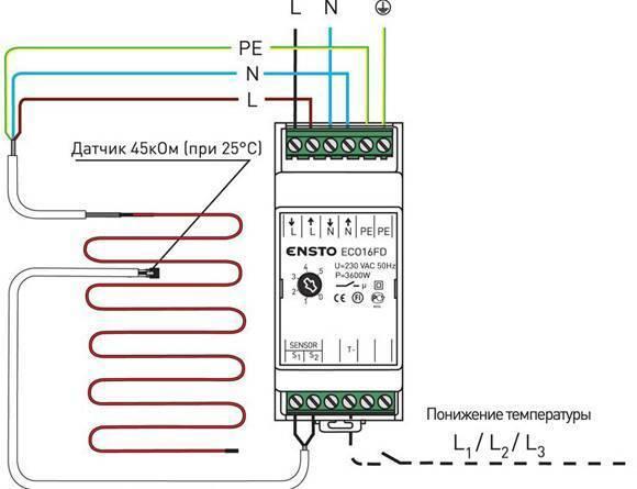 Термодатчик для теплого пола: выбор и монтаж