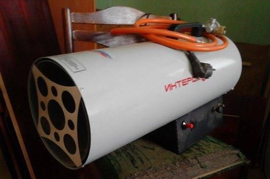 Тепловая газовая пушка для обогрева жилых и нежилых помещений