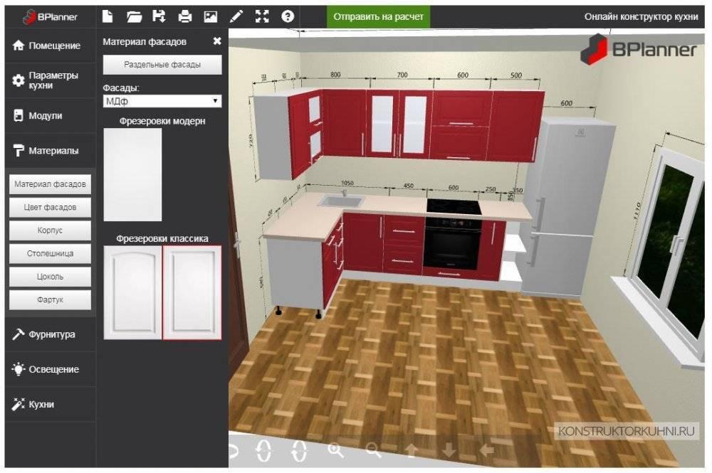 Программы для проектирования мебели на русском языке