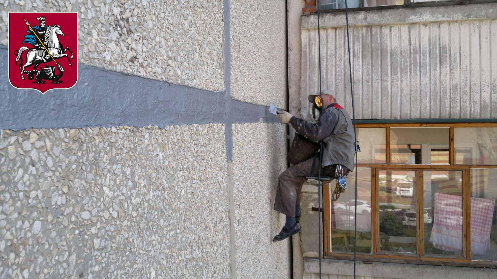 Утепление наружных торцевых стен и швов в панельных домах