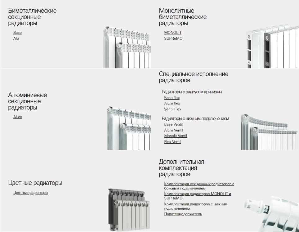 Отличие биметаллических радиаторов от алюминиевых
