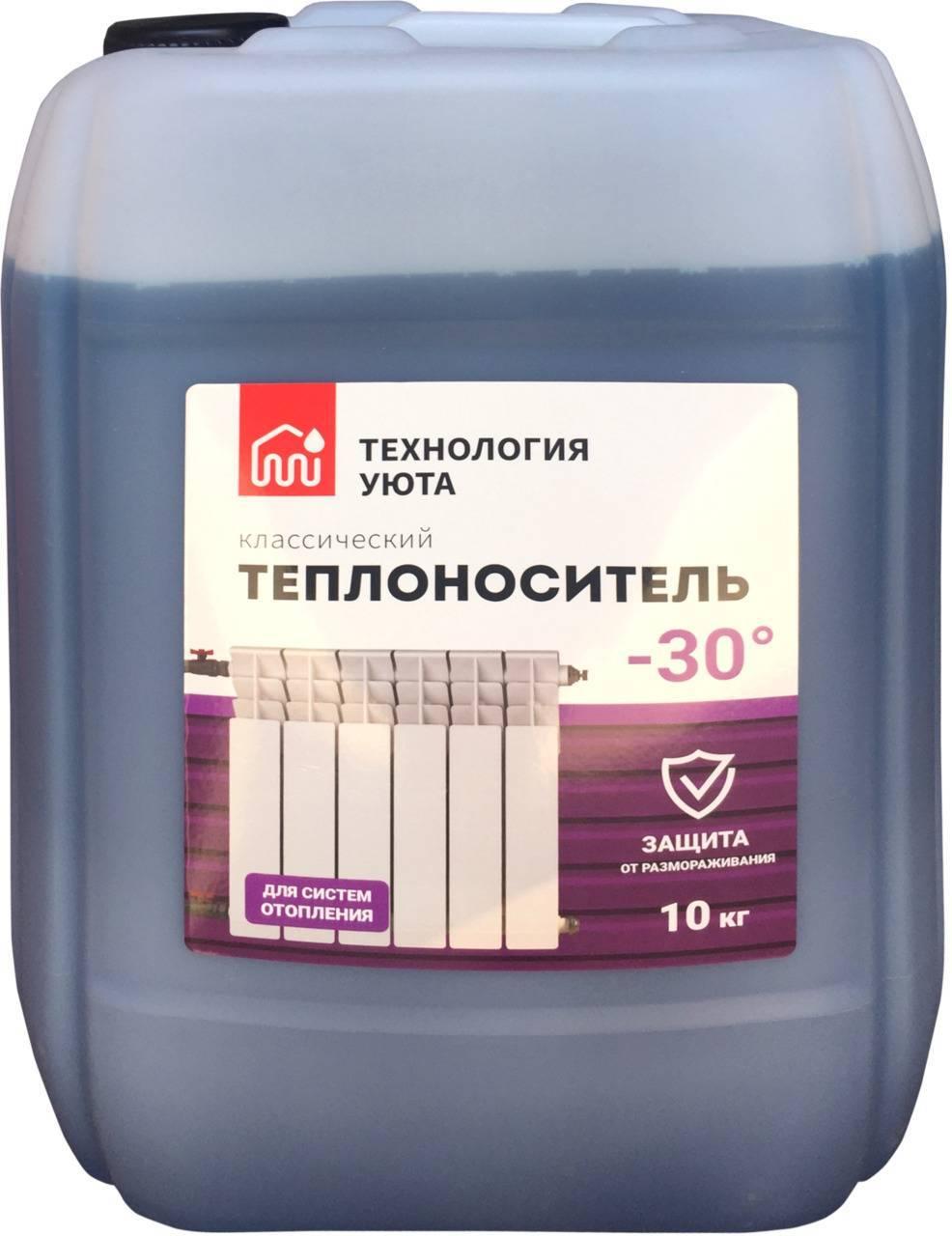 Отопительная жидкость для котлов и батарей отопления