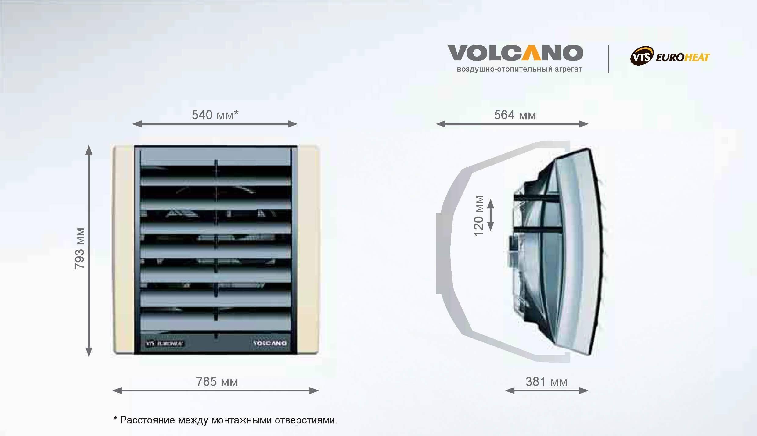 Volcano 1 ec - 1-4-0101-0442 - vts group