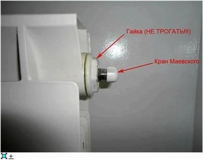 Завоздушивание системы отопления: как развоздушить, удалить воздух и воздущную пробку, спуск воздуха для развоздушивания на примерах фото и видео