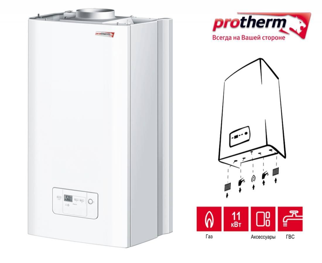 Особенности твердотопливного котла protherm: описание технических характеристик топ-5 моделей и отзывы покупателей