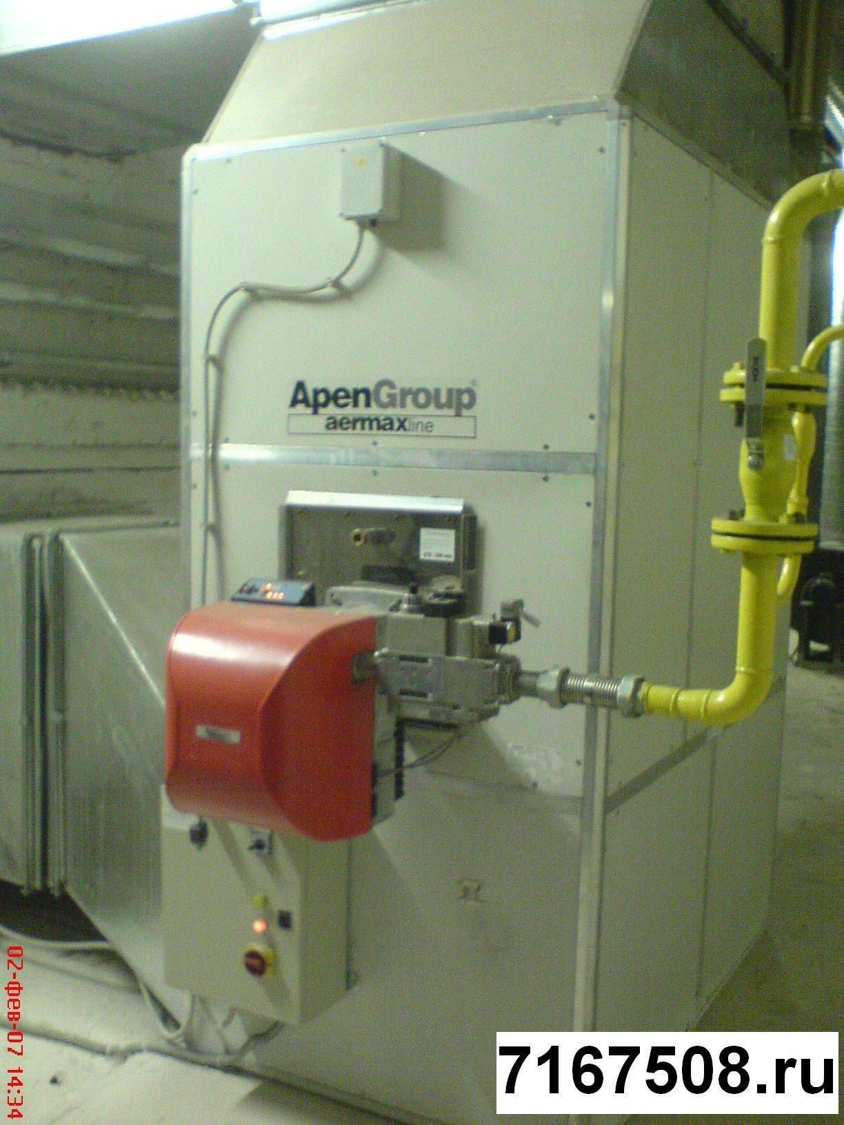 Система воздушного отопления: разновидности и принцип работы