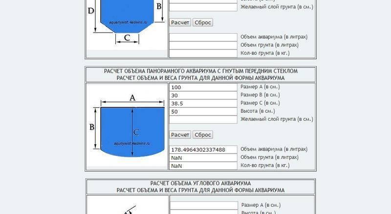 Расчет трубы: площади поверхности, толщины стенки, массы