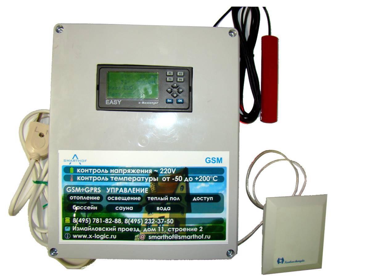 Дистанционное управление отоплением через gsm
