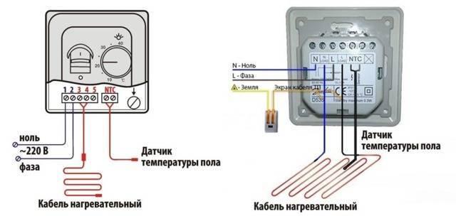 Подключение теплого пола к терморегулятору: схема