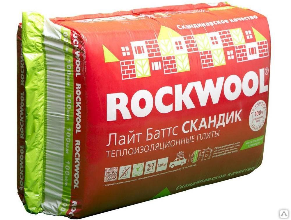 Каменная вата rockwool лайт баттс скандик