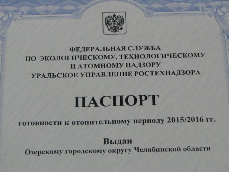 Полезная информация на основе тсн нтп - 99 мо (нормы теплотехнического проектирования гражданских зданий с учетом энергосбережения для московской области) | контент-платформа pandia.ru