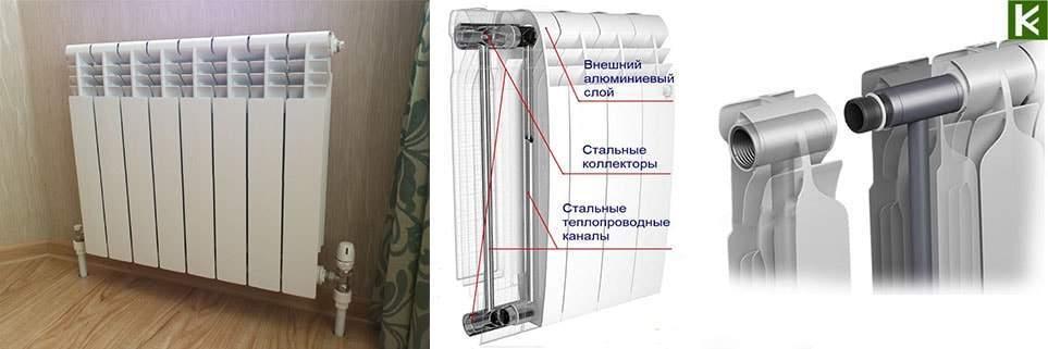 Чем отличается алюминиевый радиатор от биметаллического - лучшее отопление