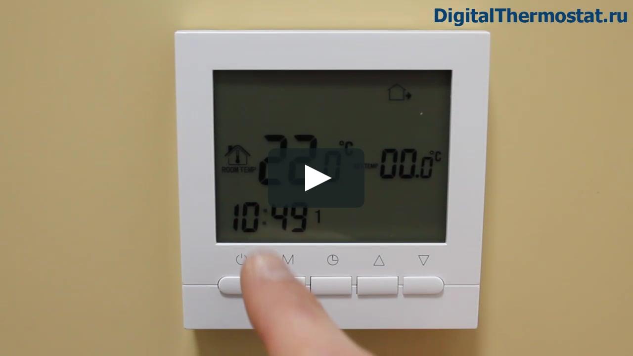 Как подключить электрический теплый пол к терморегулятору: монтаж и настройка