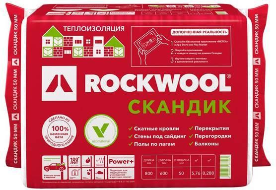Роквул лайт баттс скандик: отзывы, технические характеристики, сфера применения, цены