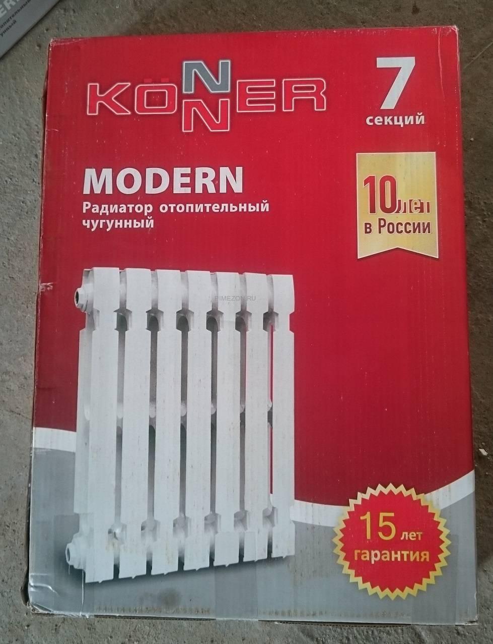 Чугунные радиаторы отопления konner: видео-инструкция по монтажу своими руками, особенности изделий конрад, кондор, цена, фото
