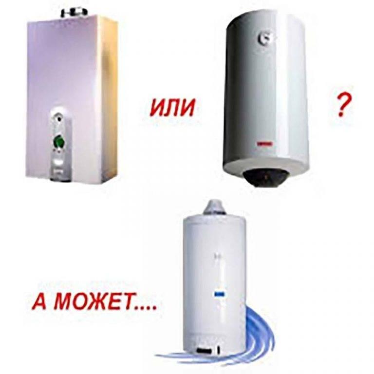 Что лучше бойлер или газовая колонка: чем дороже пользоваться, плюсы и минусы оборудования