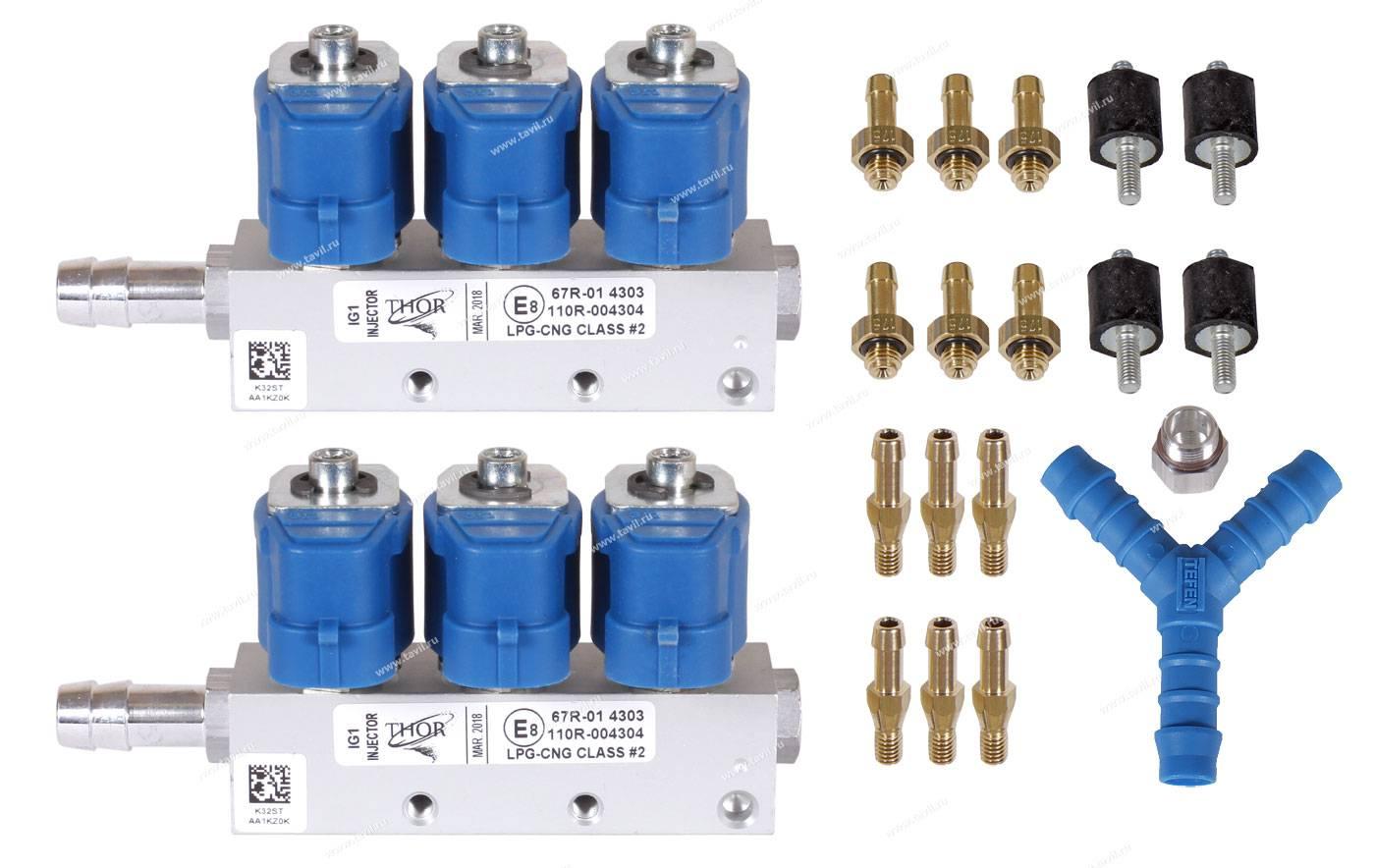 Ресурс газовых форсунок. как выбрать газовые форсунки? какие газовые форсунки лучше купить