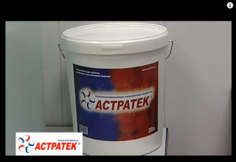 Жидкая теплоизоляция (утеплитель) астратек - отзывы