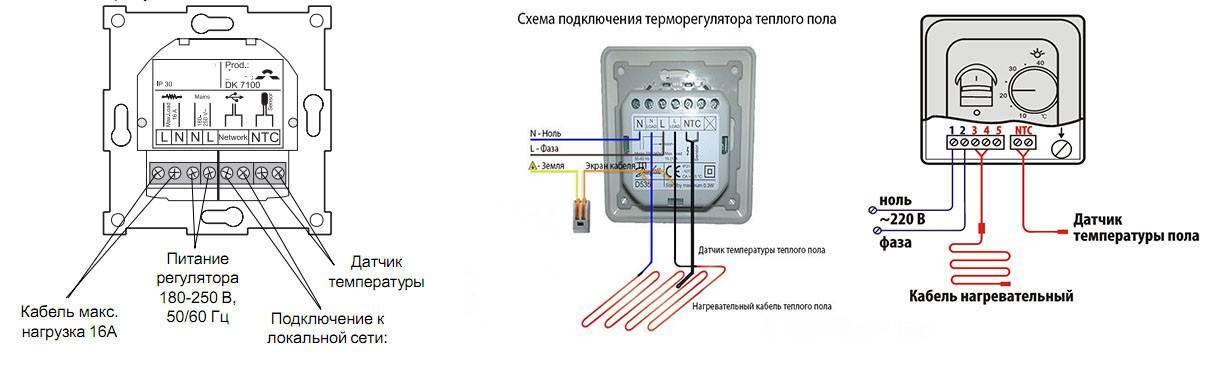 Как происходит регулировка водяного теплого пола