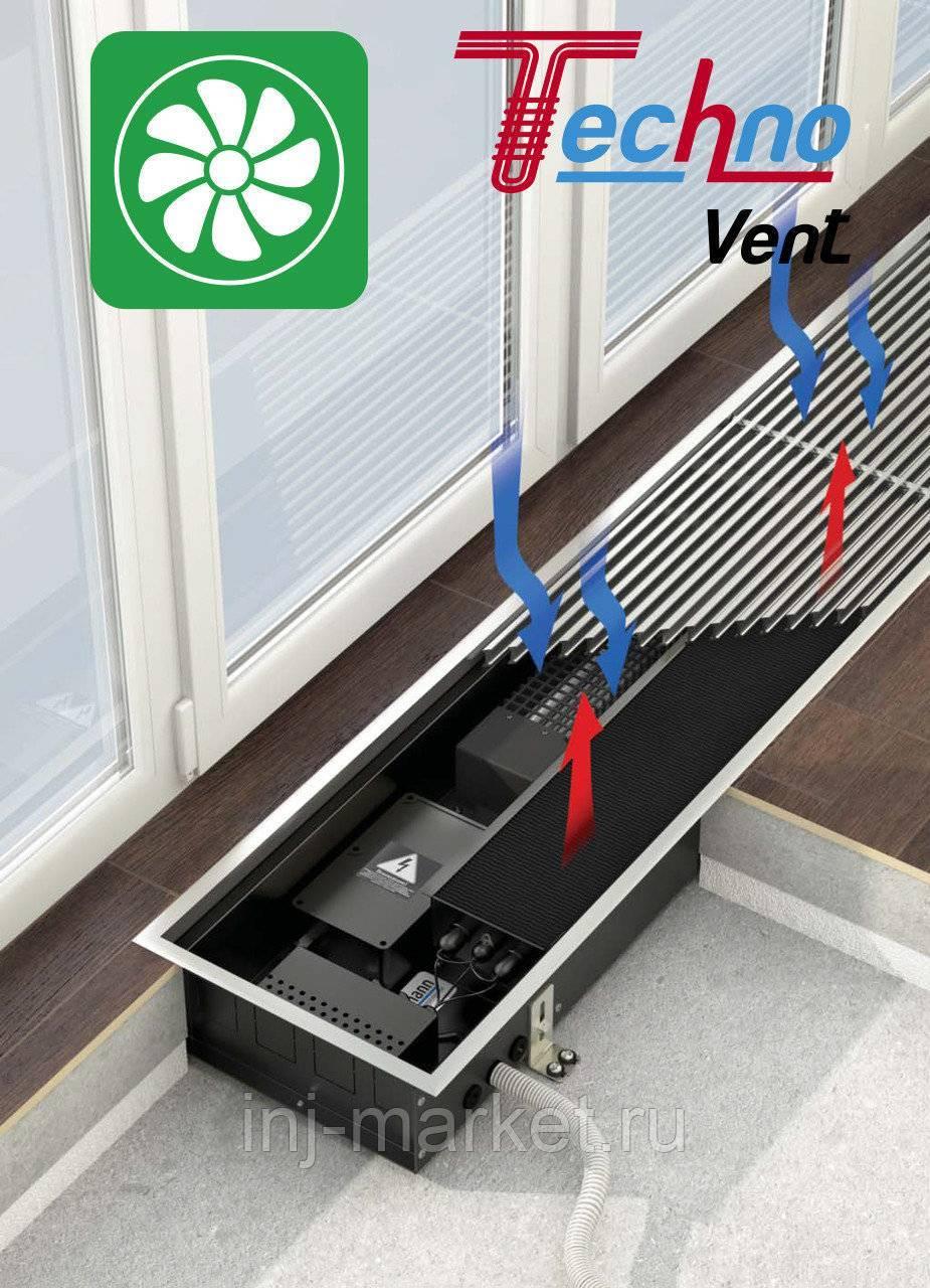 Водяные конвекторы отопления встраиваемые в пол – принцип работы, плюсы и минусы