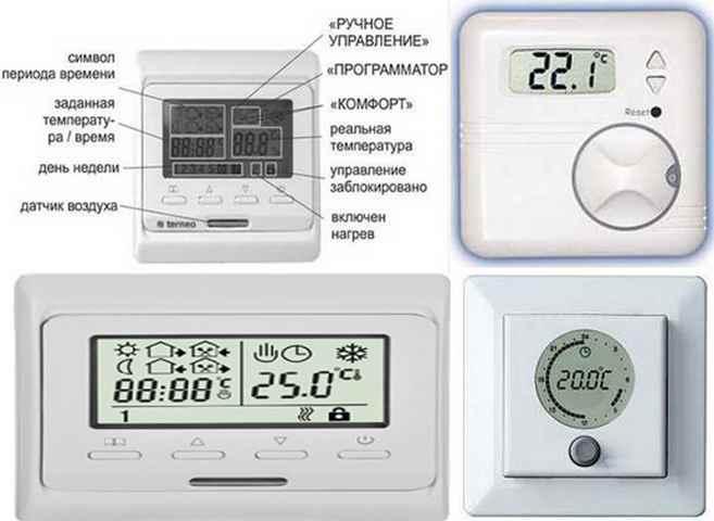 Как установить датчик температуры теплого пола?