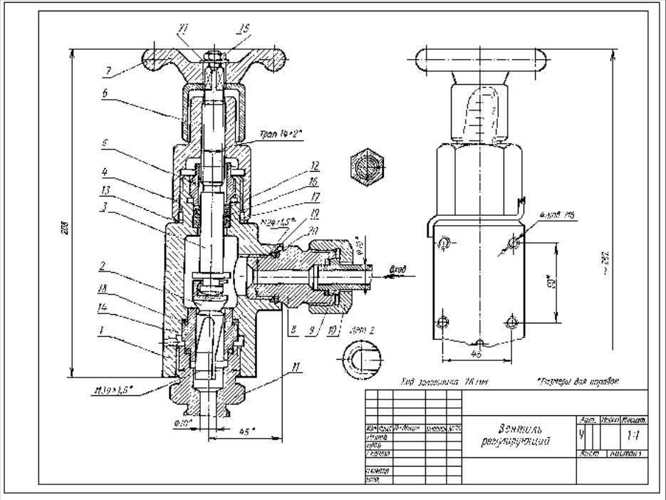 Водопроводный вентиль: типы и устройство