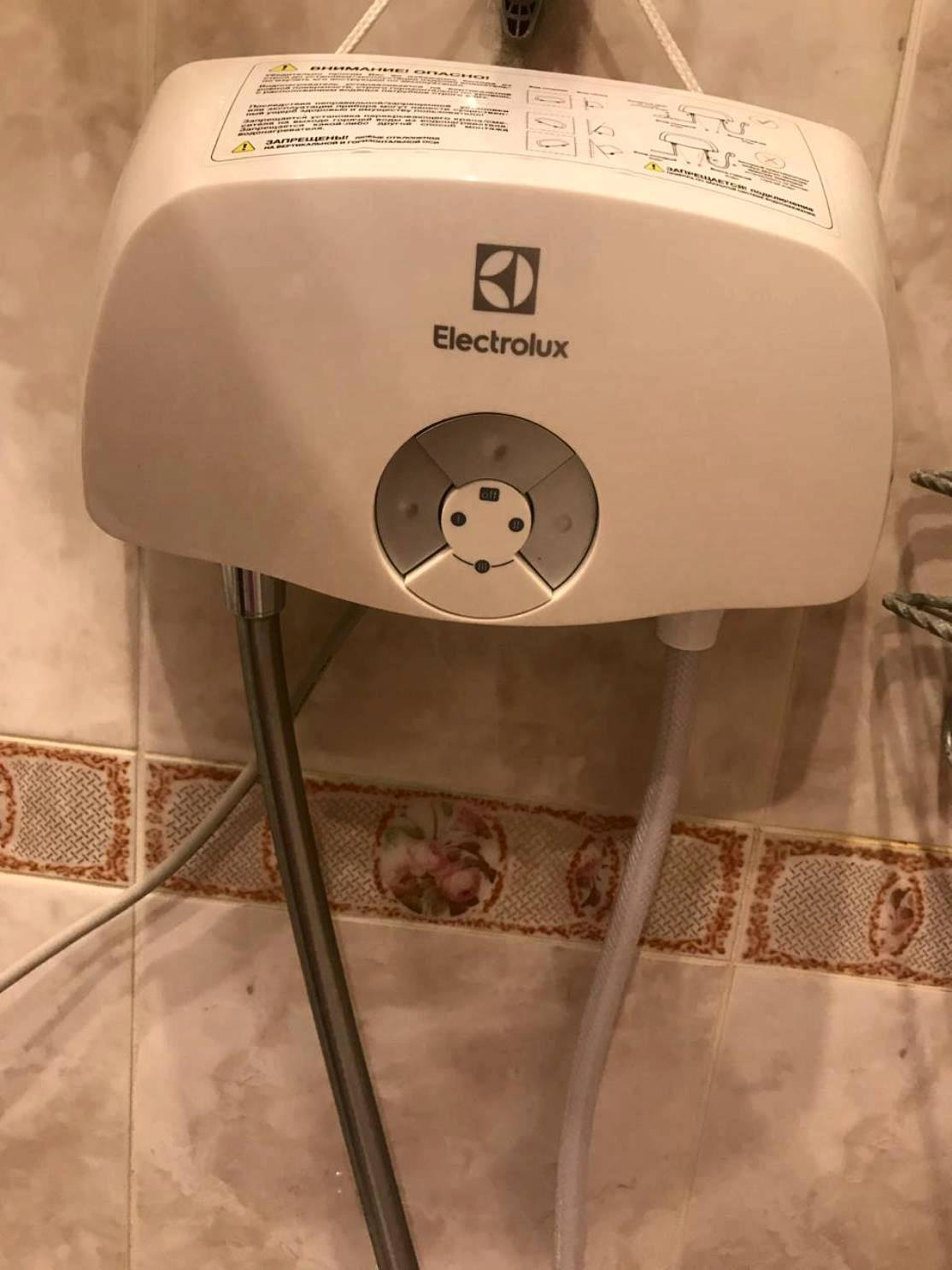 Какой водонагреватель лучше электролюкс или аристон?