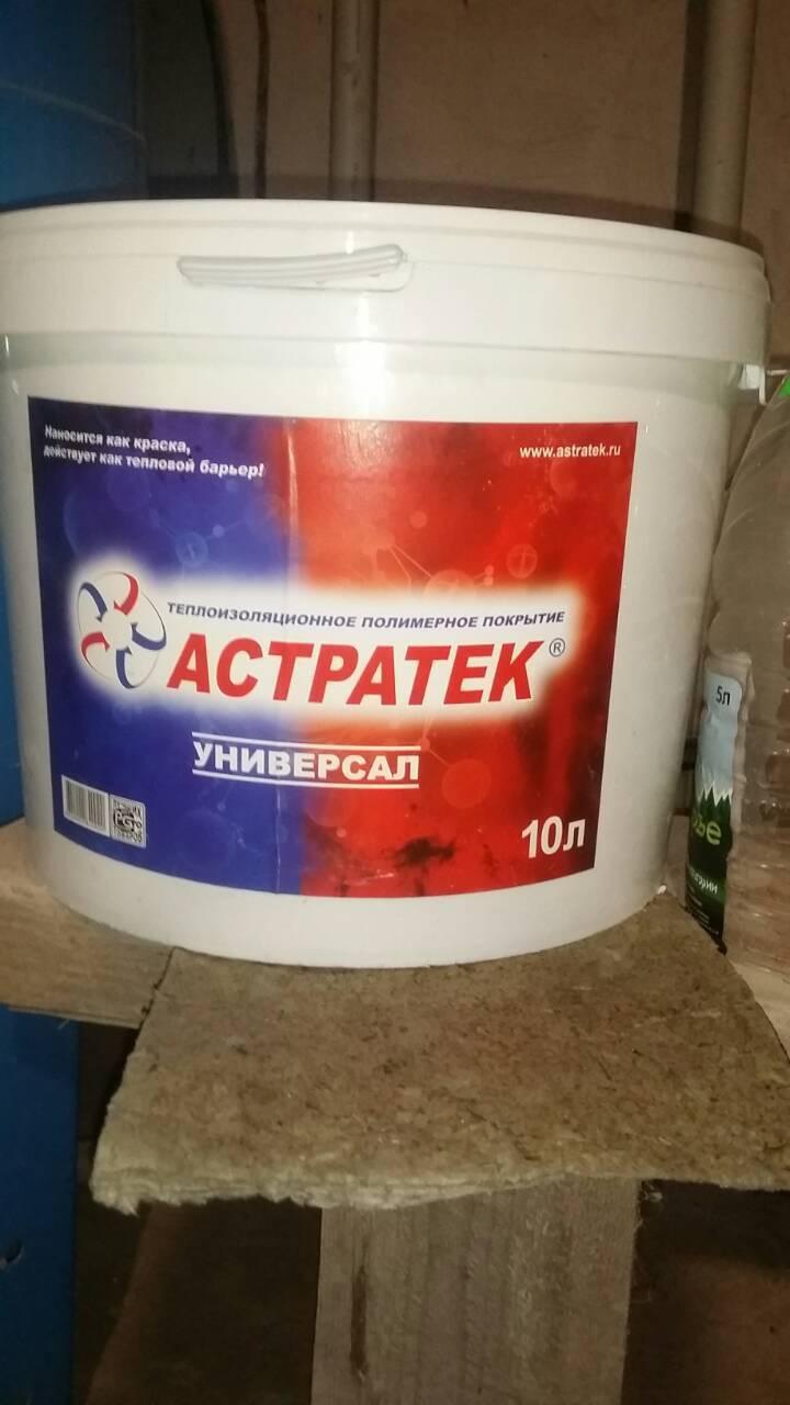 Астратек - спецстройпоставка - поставщик строительной химии