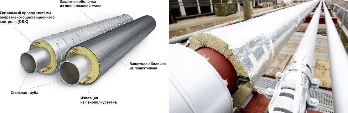Поэтапная изоляция трубопроводов
