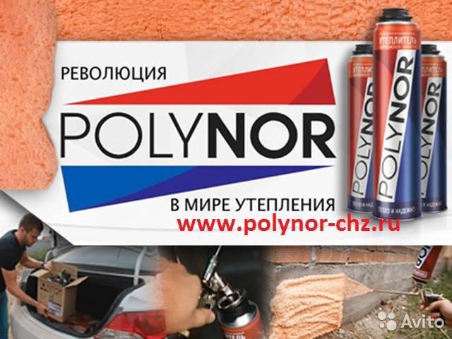 Обзор полиуретанового утеплителя полинор, характеристики и цена