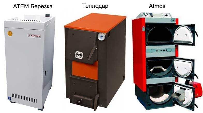Разновидности универсальных котлов для отопления