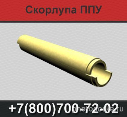 Скорлупа для теплоизоляции труб и трубопроводов - блог о строительстве