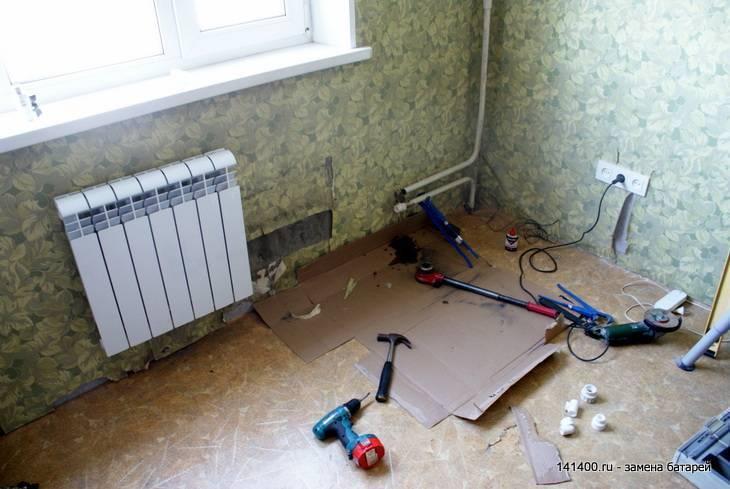 Замена батарей отопления в квартире: кто должен это делать и как поменять самому
