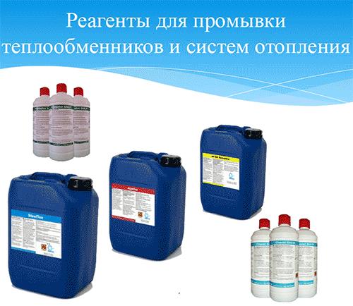 Промывка системы отопления: видео-инструкция по монтажу своими руками, особенности жидкости для очистки радиаторов, схема, снип, цена, фото
