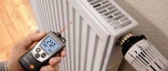 Когда включат отопление в москве осенью 2020 года. список по районам-улица, номер дома