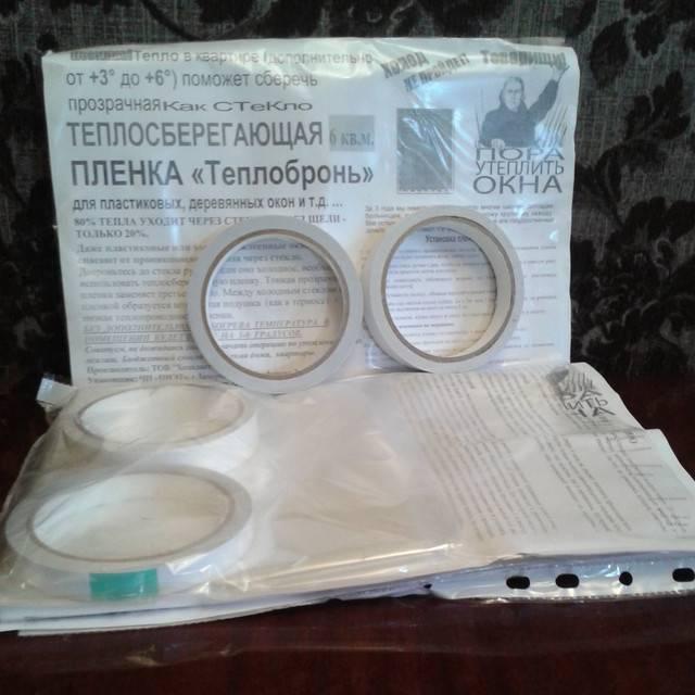 Теплосберегающая плёнка для окон. как используется теплосберегающая пленка для окон – плюсы и минусы применения прозрачная пленка для утепления окон