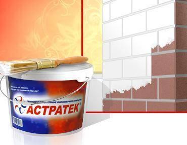 Рекомендации по нанесению теплоизоляционного полимерного покрытия астратек фасад