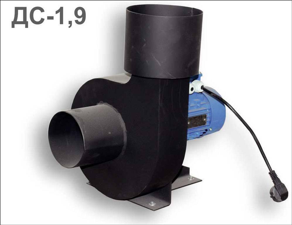 Вентилятор дутьевой для котла главная