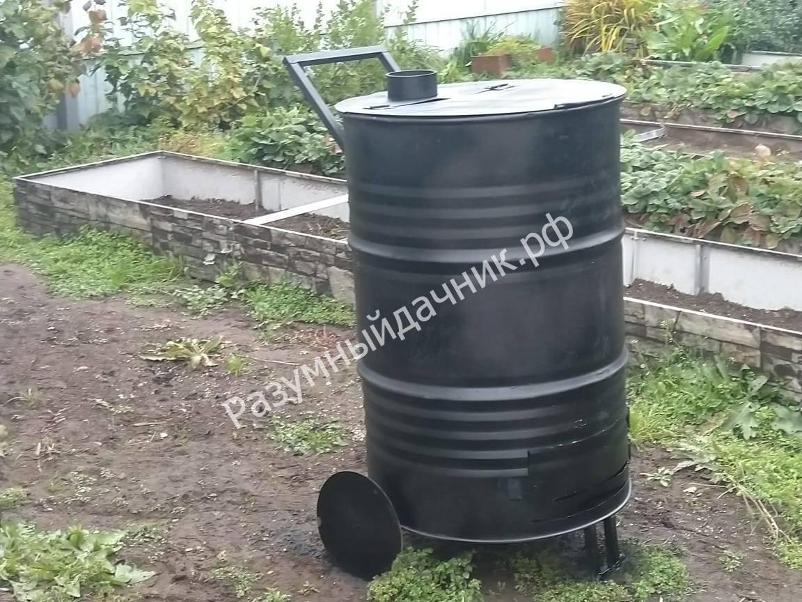 Печь для сжигания мусора: как сделать на даче своими руками печь для сжигания мусора: как сделать на даче своими руками