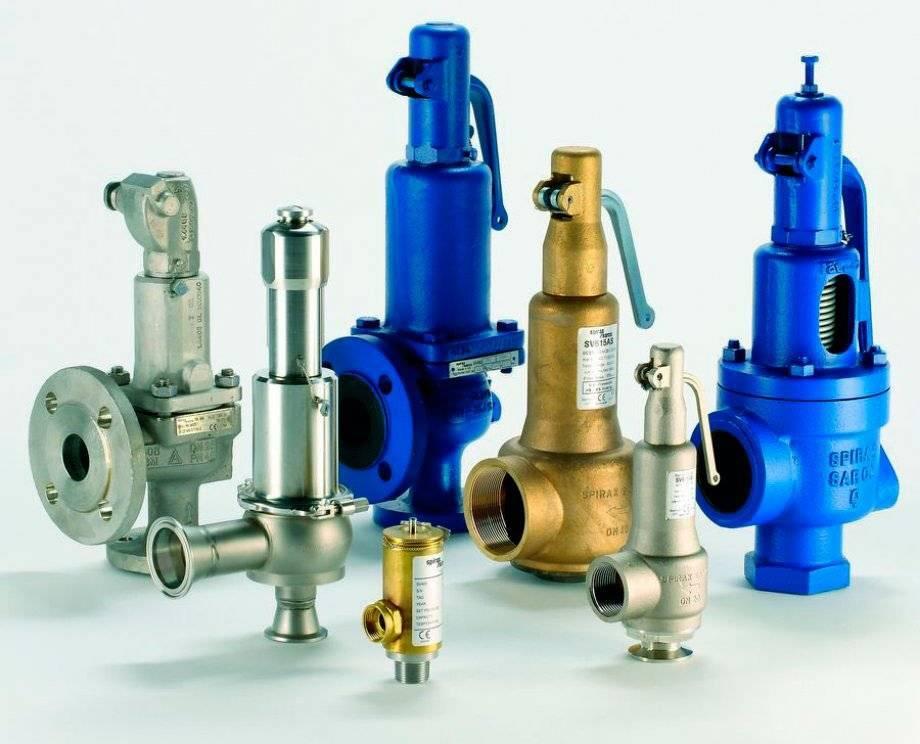 Регулировка системы отопления запорная регулирующая арматера, регулировочные краны давления, фото и видео примеры