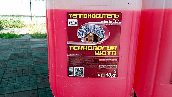 Незамерзающая жидкость для отопления: какую лучше выбрать для отопительной системы дома