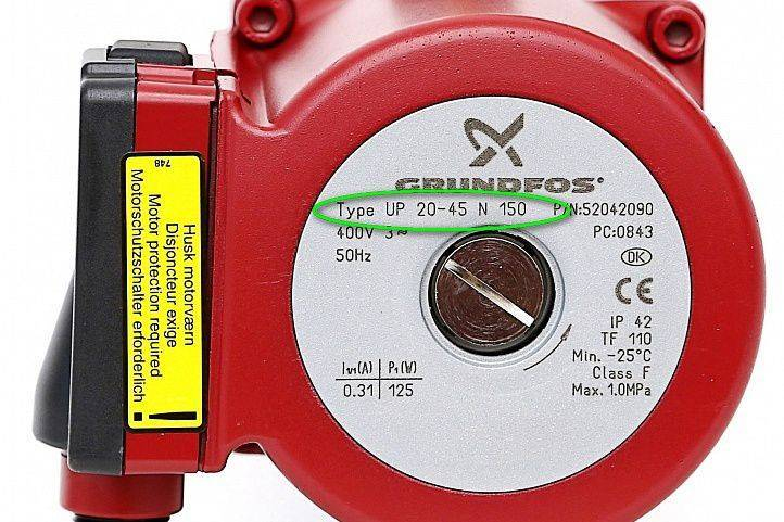 Расчет мощности циркуляционного насоса отопления - система отопления