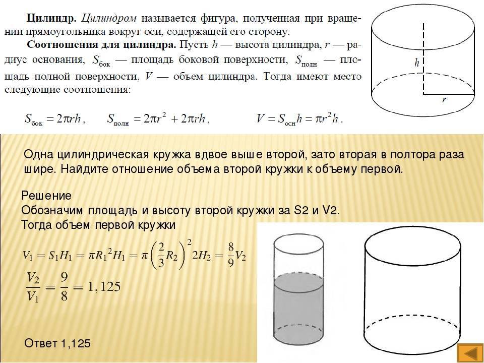 Как рассчитать расход воды через трубу самому